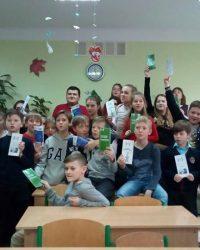 "Стартувала Всеукраїнська учнівська акція ""Я маю право"""