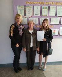 Реабілітація жінок з дітьми з Донецької та Луганської областей